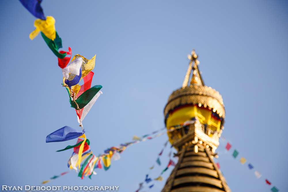 Swayambhunat